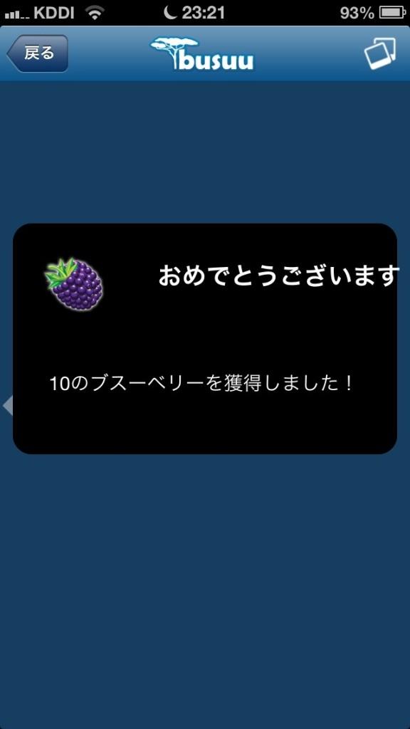 20130630-232155