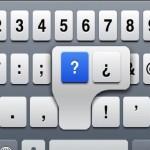 iPhoneでスペイン語&フランス語『特殊文字』入力 ~ iPhoneのキーボード設定