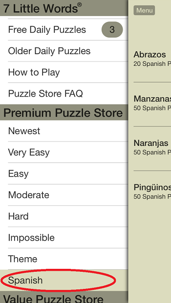 左上の「menu」ボタンを押すと、ニュッと出てきます